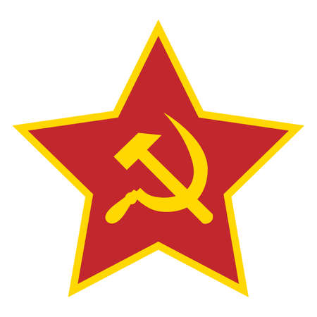 Vector illustration red five pointed star with golden border, hammer and sickle inside isolated on white background. USSR symbol
