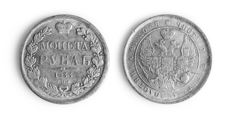 silver coins: Old silver coins: russian rubel 1833 isolated over white
