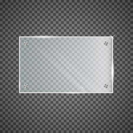 Glass plate on transparent background. Glossy, shine, light, clear. Realistic transparent glass 矢量图像