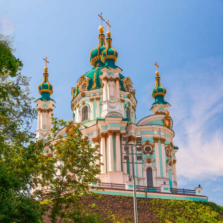 View of St Andrews Orthodox Church. Kiev. Ukraine