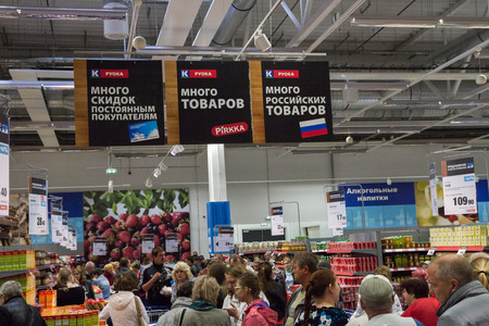 country store: St. Petersburg Peterhof Russia June 17 2015. The opening of the Finnish store TORUOKA on Rostelecom highway. Editorial