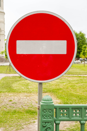 brick sign: Traffic sign brick in a red circle Stock Photo