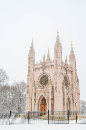 The Alexandria Park Of Petergof, Saint Petersburg, Russia. 15 Jan, 2017. St. Alexander Nevsky Church in the Park of Peterhof in the winter.