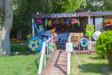 City Evpatoria Crimea Russia June 25, 2019 . View of the city of Evpatoria in the Crimea in the summer. 新聞圖片