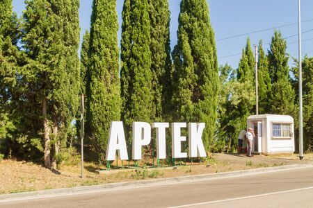 city of Yalta, Crimea, Russia 02 July 2019. Name of the camp Artek in the Crimea in the summer 新聞圖片