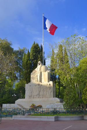 Monument to the Toulon's citizens died in two world wars and during the wars in Algeria (1954 – 1962) and Indochina (1946 – 1954) Editöryel