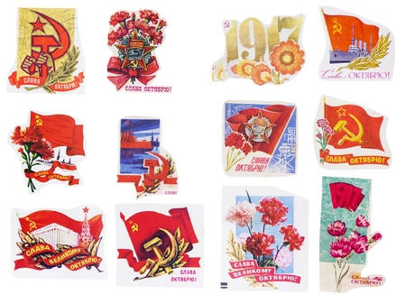 ideological: Ideological paper banners set collection of the totalitarian Soviet Union. Holiday of Great October Revolution. Images are manually cut out from old post envelopes of the 50-70th years of XX century. Isolated with patch