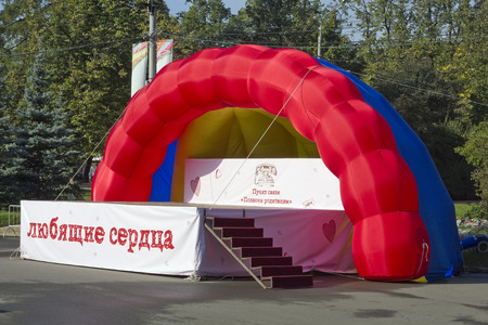 action fund: MOSCOW, RUSSIA - SEPTEMBER 20, 2014: Inflatable pavilion of fund the Loving Hearts for an action Call the Parents. Moscow city autumn park sunny day landscape. Editorial