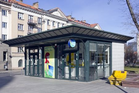 sold small: VILNIUS, LITHUANIA - MARCH 13, 2016:  The new small green city  pavilion where is sold by electronic tickets and cards for public city transport - buses and trolleybuses.