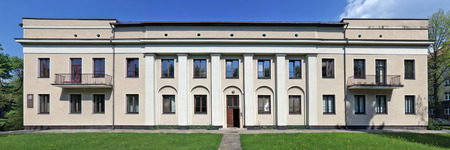 faculty: VILNIUS, LITHUANIA - MAY 10, 2016: Office of administration of Medical Faculty of the State university on Chiurlionio street. In this house from 1940 to 1969 there lived great Lithuanian professor of mathematics Zigmas Zemaitis Editorial