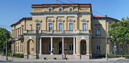 fasade: VILNIUS, LITHUANIA - MAY 29, 2016: The Wroblewski  Library of the Lithuanian Academy of Sciences historical house. Now the stock of the Library counted  more than  3800000  volumes and have more than 13000  registered users.