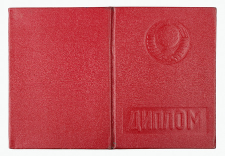 VILNIUS,  LITHUANIA - JANUARY 05, 2017: Diploma about of institute with excellent estimates cover- red imitation leather. Sample of USSR 1982 document. Text in Russian - the diploma Editorial