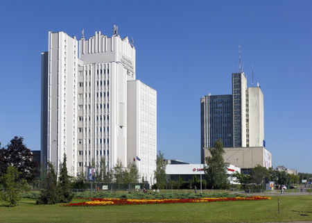 VILNIUS,  LITHUANIA - SEPTEMBER 09, 2016: The building of the Highest College of the International Business and the Law near the Lithuanian Palace of the Press and Journalism