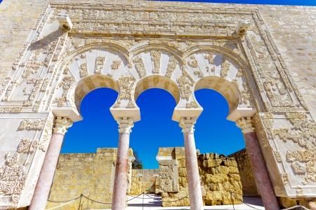 caliphate: Entrance of Yafar
