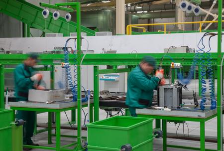 Recycling Plant Computers Banco de Imagens