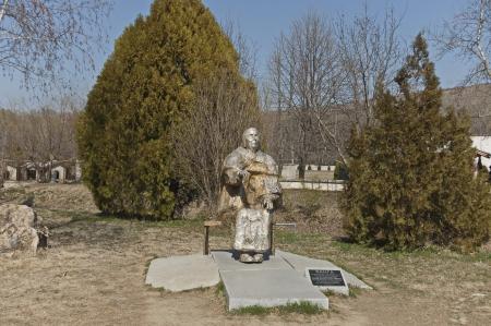View of Rupite, Bulgaria, sculpture the Vanga Editorial