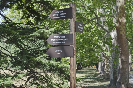 indicative:  Path with indicative sign in Vrana park Stock Photo