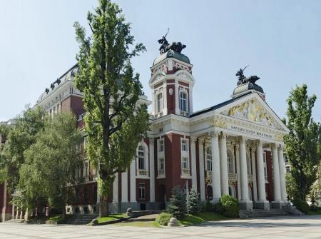 golde: Public Theatre Ivan Vazov in Sofia, Bulgaria