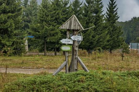 indicative: Close up of signboard at Petrohan passage in cloudy day, Balkan mountain, Bulgaria