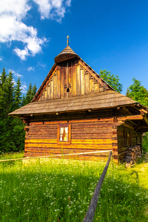 An ancient cottage near Vychylovka village in the Kysuce region, Slovakia, Europe.