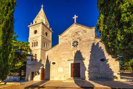St George Church in Primosten town, a tourist destination on the Dalmatian coast of Adriatic sea in Croatia, Europe. Stock Photo