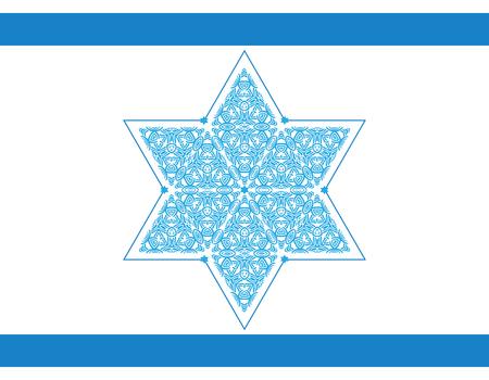 shalom: Ornamented Star of David isolated on white. Israel symbol