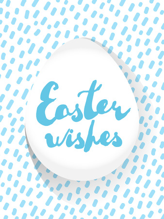 easter egg hunt: Realistic vector egg with handwritten text Easter wishes. Symbol of Easter. Egg hunt concept. Holiday invitation, greeting card.