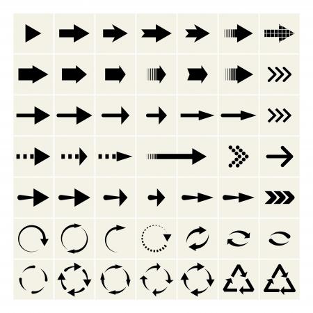 set of black universal arrows. Stock Vector - 19369459