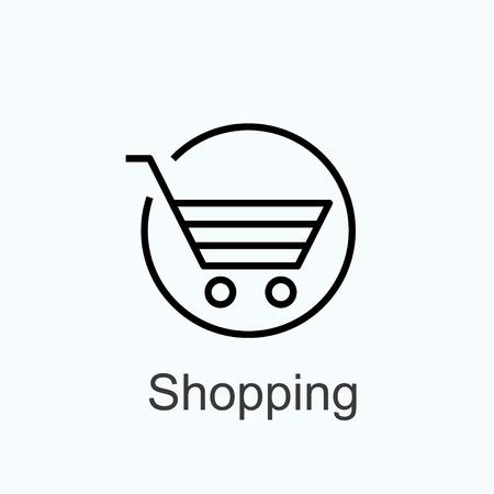 바구니 - 기호 쇼핑. 벡터 아이콘 일러스트