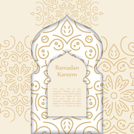 arabian: Ramadan greetings postcard. Ramadan Kareem means Generous month of Ramadan