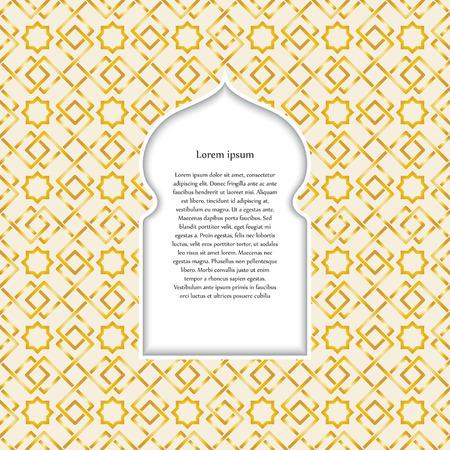 アラビアの] ウィンドウとラマダンのご挨拶はがき  イラスト・ベクター素材