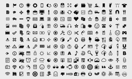 Ui elements icons vector set