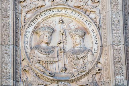 ferdinand: SALAMANCA, SPAIN - NOVEMBER 21, 2014: Detail of Relief of University of Salamanca showing King Ferdinand and wife Elizabeth, the Catholic Kings