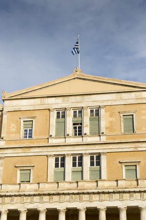 syntagma: The frontage of the Greek Parliament building in Syntagma Square, Athens