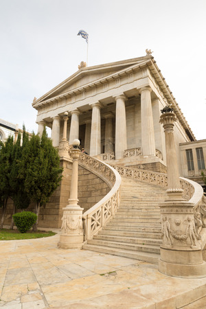 neoclassical: The National Library of Greece.The neoclassical marble building is situated in the center of Athens. Built in 1887-1902.