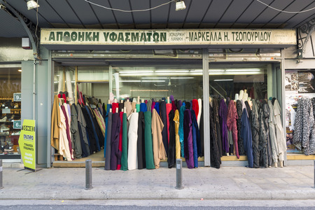 country store: ATHENS, GREECE - OCTOBER 27, 2015: store selling cloth near Avissinias Square