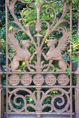 numismatic: Garden fence Numismatic Museum of Athens