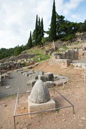 athenians: The archaeological site of Delphi has been inscribed upon the Omphalos