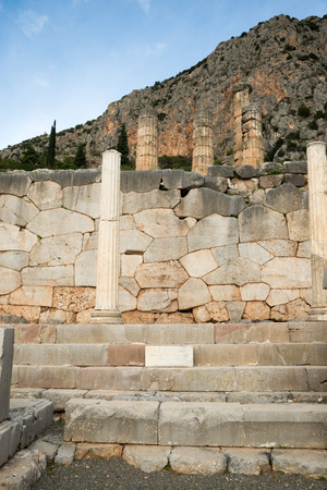 has been: The archaeological site of Delphi has been inscribed upon