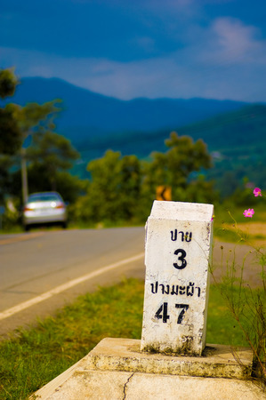 kilometer: Kilometer marker to Pai in portrait view Stock Photo
