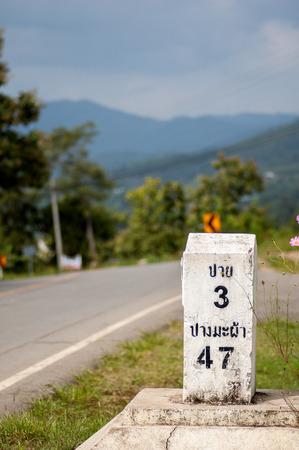 milestone: Milestone on the road to Pai, Mae Hong Son, Thailand