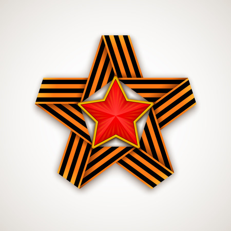 Star made of Saint George ribbon with Red star within. Vector illustration for May 9 Russian Victory Day holiday.