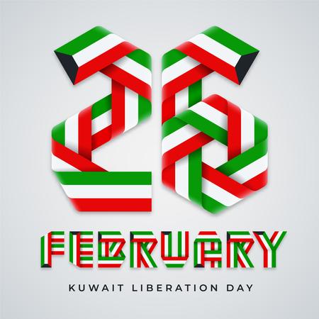 Carte de voeux pour le 26 février, jour de la libération du Koweït. Texte composé de rubans entrelacés aux couleurs du drapeau du Koweït. Illustration vectorielle.
