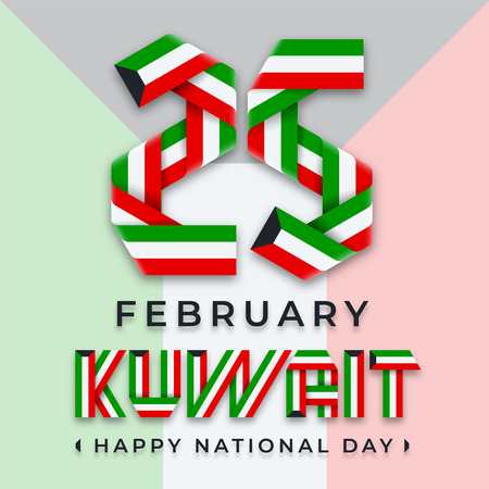 Greeting card for 25 February national day of Kuwait. Text made of interlaced ribbons with Kuwait flag colors. Vector illustration. Ilustração