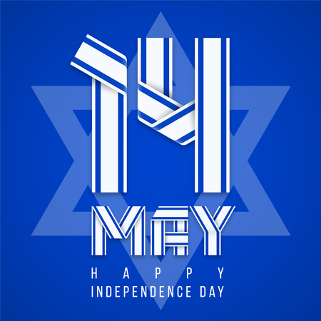Ð¡ongratulatory design for 14 May, Israel Independence Day. Text made of interlaced ribbons with Israeli flag colors against the Star of David. Vector illustration. Ilustração