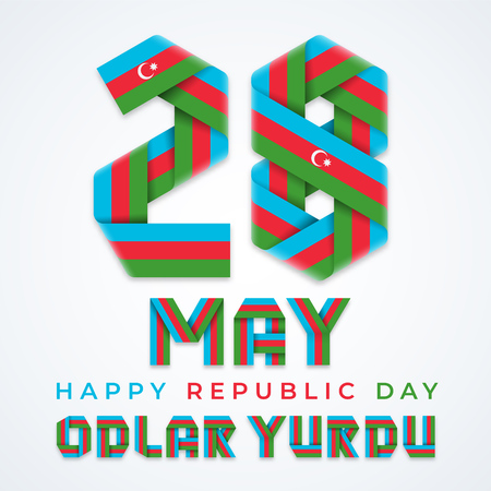 Congratulatory design for 28 May, Azerbaijan Republic Day. Text made of bended ribbons with Azerbaijani flag colors. Translation Azerbaijanian inscription: Land of Fire. Vector illustration. Ilustração
