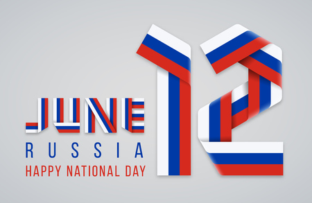 Congratulatory design for June 12, Russia National Day. Text made of bended ribbons with Russian flag colors. Vector illustration.