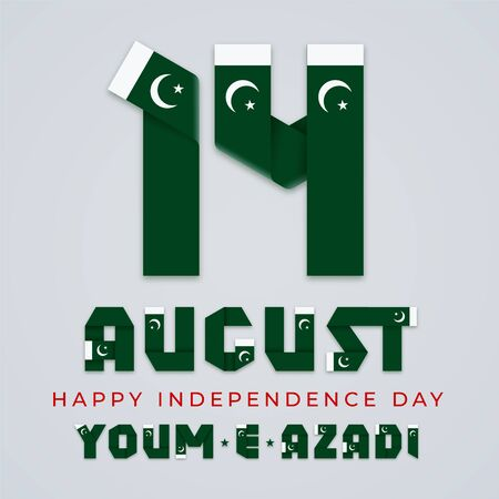 Congratulatory design for August 14, Pakistan Independence Day. Text made of bended ribbons with Pakistani flag elements. English transcription of Urdu phrase: Independence day. Vector illustration.