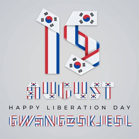 August 15, Liberation Day of South Korea. Text made of bended ribbons with South Korean flag elements. English transcription of Korean phrase: The day the light returned. Vector illustration.