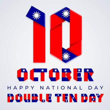 Congratulatory design for October 10, Taiwan Double Ten Day. The National Day of the Republic of China. Text made of bended ribbons with Taiwanese flag elements. Vector illustration. Иллюстрация